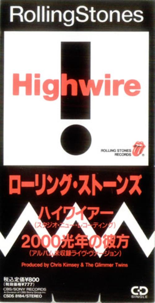 "Rolling Stones Highwire 3"" CD single (CD3) Japanese ROLC3HI60616"