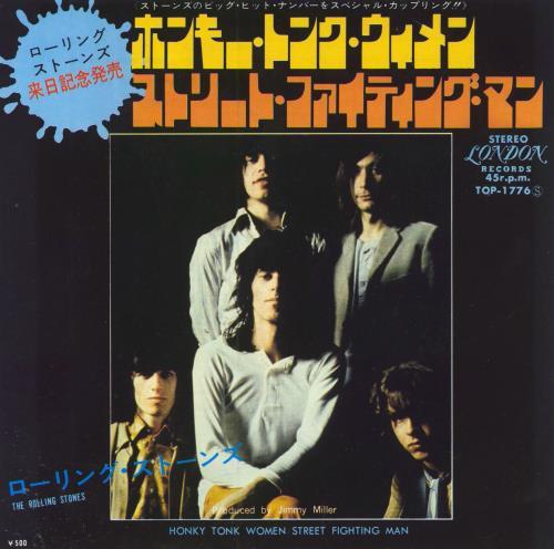 "Rolling Stones Honky Tonk Women - Original Pressing 7"" vinyl single (7 inch record) Japanese ROL07HO117262"