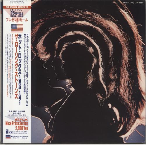 Rolling Stones Hot Rocks 1964-1971 + Flyer 2-LP vinyl record set (Double Album) Japanese ROL2LHO701584