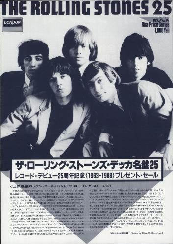 Rolling Stones Hot Rocks 1964-1971 + Flyer Japanese 2-LP vinyl record set  (Double Album)