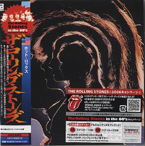 Rolling Stones Hot Rocks 1964-1971 Japanese 2 CD album set (Double