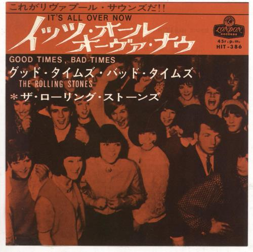 """Rolling Stones It's All Over Now - 1st - 330 Yen 7"""" vinyl single (7 inch record) Japanese ROL07IT741102"""