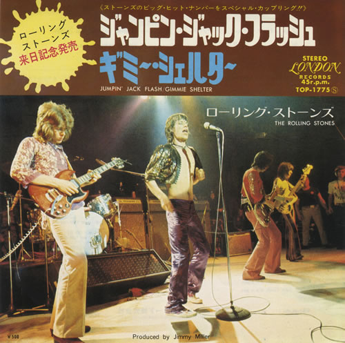 "Rolling Stones Jumpin' Jack Flash - Coming To Japan Sleeve 7"" vinyl single (7 inch record) Japanese ROL07JU431755"