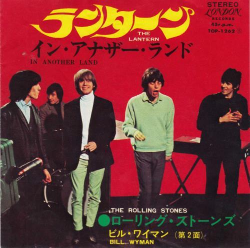 "Rolling Stones Lantern - Ex 7"" vinyl single (7 inch record) Japanese ROL07LA566352"