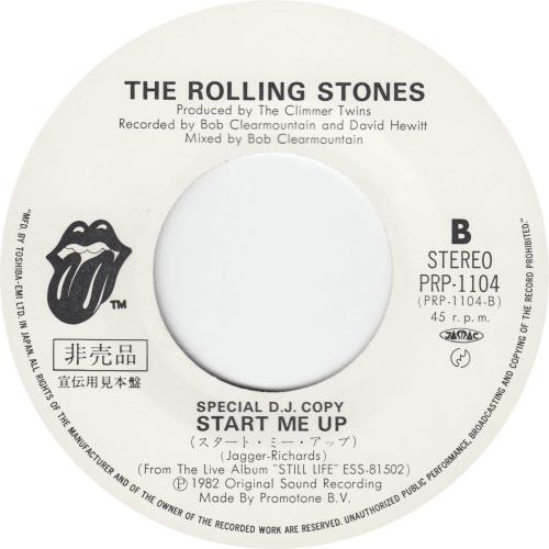 """Rolling Stones Let's Spend The Night Together 7"""" vinyl single (7 inch record) Japanese ROL07LE658332"""