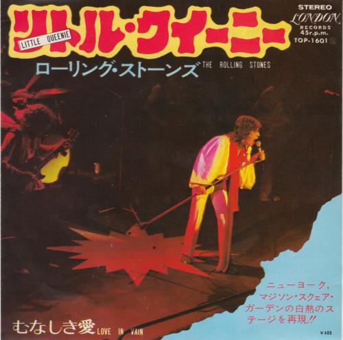 "Rolling Stones Little Queenie 7"" vinyl single (7 inch record) Japanese ROL07LI147862"