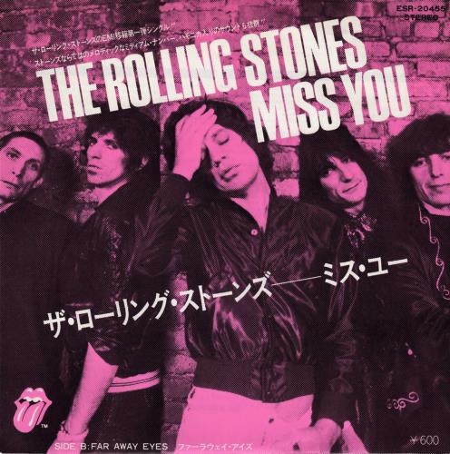 "Rolling Stones Miss You 7"" vinyl single (7 inch record) Japanese ROL07MI101306"