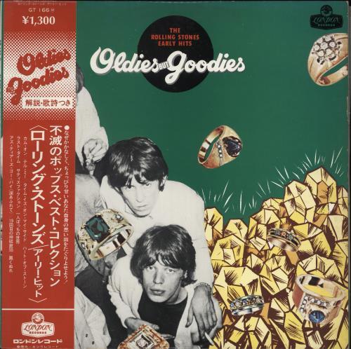 Rolling Stones Oldies But Goodies Japanese vinyl LP album
