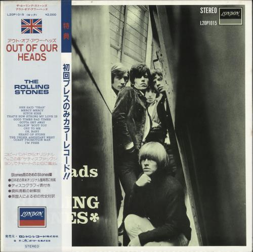 Rolling Stones Out Of Our Heads - blue vinyl vinyl LP album (LP record) Japanese ROLLPOU166872