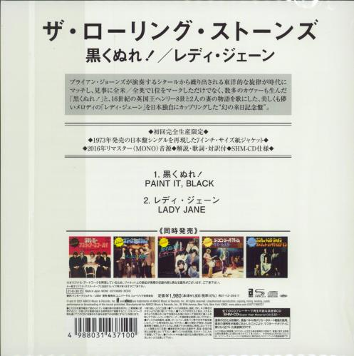Rolling Stones Paint It, Black / Lady Jane SHM CD Japanese ROLHMPA773960