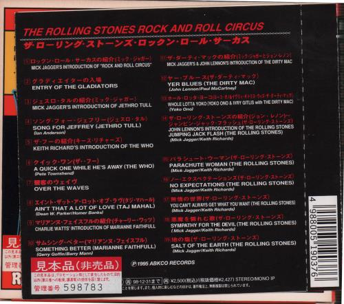 Rolling Stones Rock And Roll Circus CD album (CDLP) Japanese ROLCDRO667898