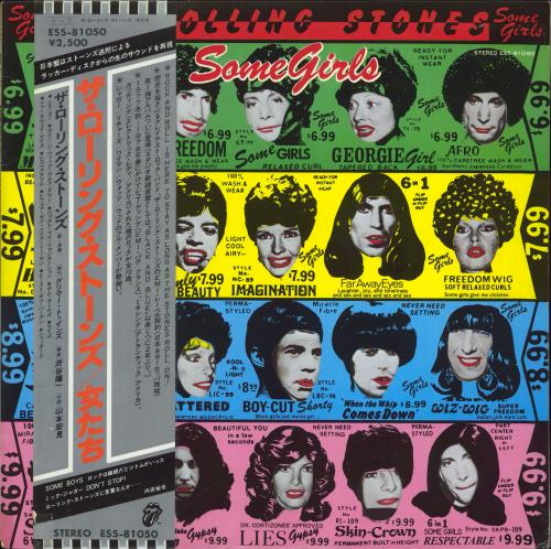 Rolling Stones Some Girls + Obi vinyl LP album (LP record) Japanese ROLLPSO75312