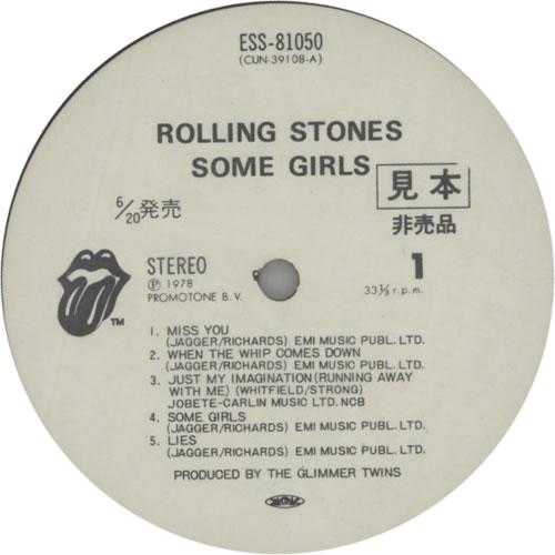 Rolling Stones Some Girls vinyl LP album (LP record) Japanese ROLLPSO206350