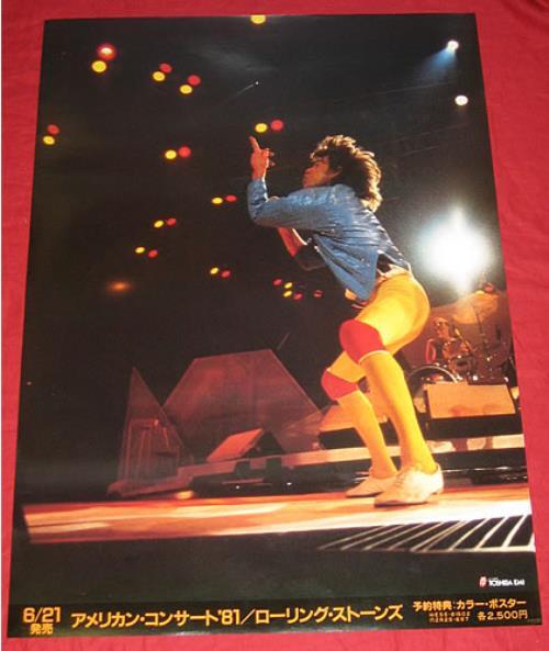 Rolling Stones Still Life poster Japanese ROLPOST350460