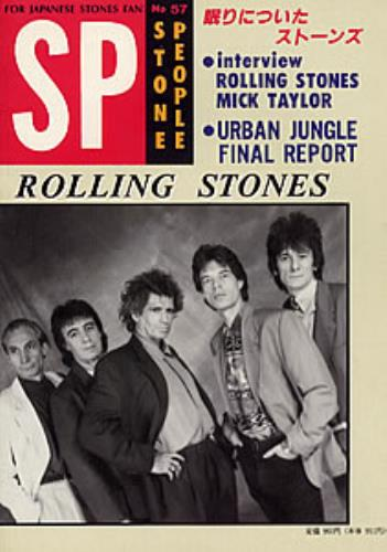 Rolling Stones Stone People No.57 book Japanese ROLBKST165268