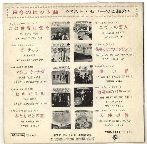 "Rolling Stones Tell Me - VG 7"" vinyl single (7 inch record) Japanese ROL07TE707774"