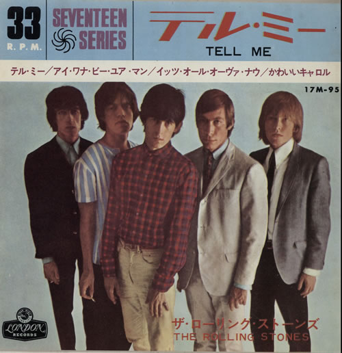 """Rolling Stones Tell Me EP 7"""" vinyl single (7 inch record) Japanese ROL07TE583050"""