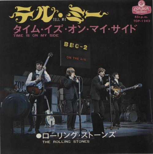 "Rolling Stones Tell Me 7"" vinyl single (7 inch record) Japanese ROL07TE40053"