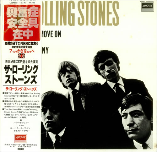 "Rolling Stones The Rolling Stones + Condom 12"" vinyl single (12 inch record / Maxi-single) Japanese ROL12TH182755"