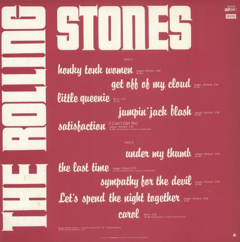 Rolling Stones The Rolling Stones - EX picture disc LP (vinyl picture disc album) French ROLPDTH720136
