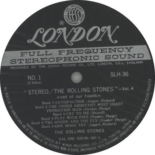 Rolling Stones The Rolling Stones Vol. 4 - VG vinyl LP album (LP record) Japanese ROLLPTH668324