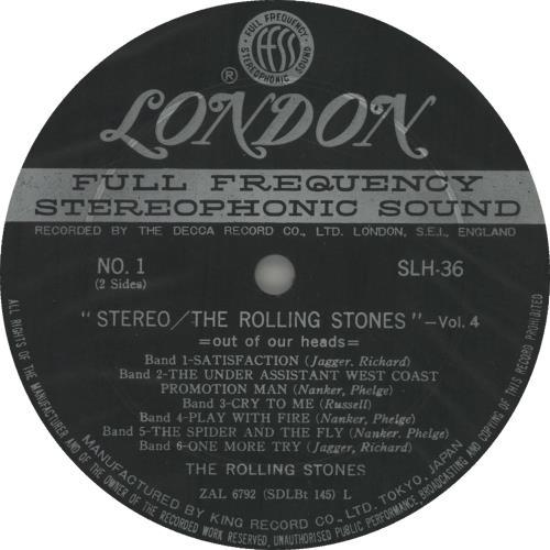 Rolling Stones The Rolling Stones Vol. 4 vinyl LP album (LP record) Japanese ROLLPTH353300