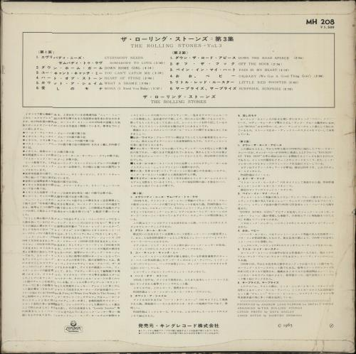 Rolling Stones The Rolling Stones, Vol.3 - Vg vinyl LP album (LP record) Japanese ROLLPTH101346