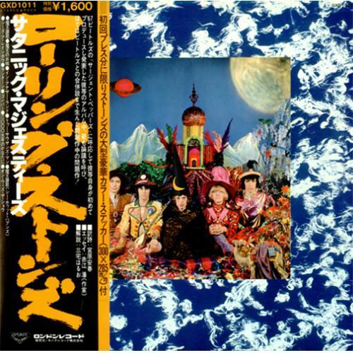 Rolling Stones Their Satanic Majesties Request + Sticker Set vinyl LP album (LP record) Japanese ROLLPTH235180