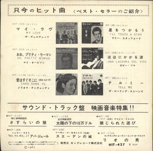 "Rolling Stones Time Is On My Side - ¥330 Insert 7"" vinyl single (7 inch record) Japanese ROL07TI457777"