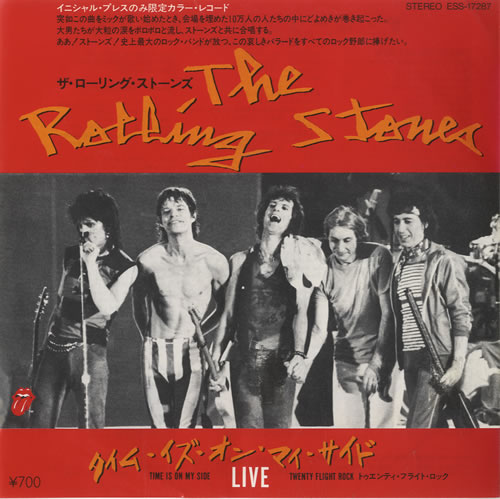 """Rolling Stones Time Is On My Side - Red Vinyl 7"""" vinyl single (7 inch record) Japanese ROL07TI89096"""
