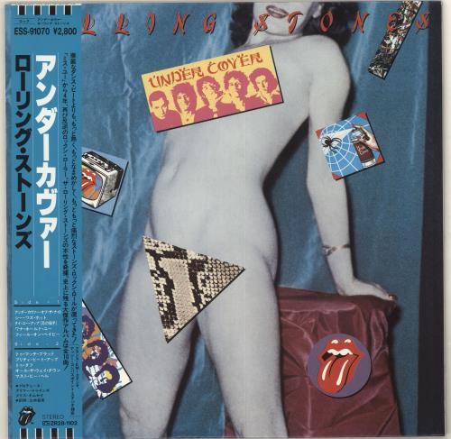 Rolling Stones Undercover vinyl LP album (LP record) Japanese ROLLPUN133899
