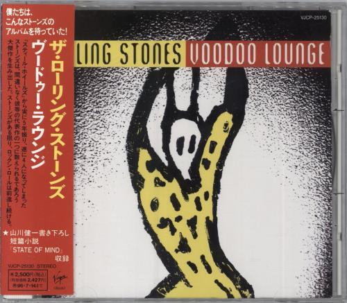 Rolling Stones Voodoo Lounge CD album (CDLP) Japanese ROLCDVO131037