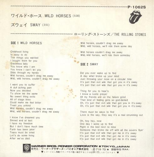 """Rolling Stones Wild Horses - 'Gimme Shelter Live Sleeve' 7"""" vinyl single (7 inch record) Japanese ROL07WI749726"""