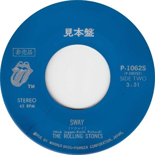 """Rolling Stones Wild Horses 7"""" vinyl single (7 inch record) Japanese ROL07WI740379"""