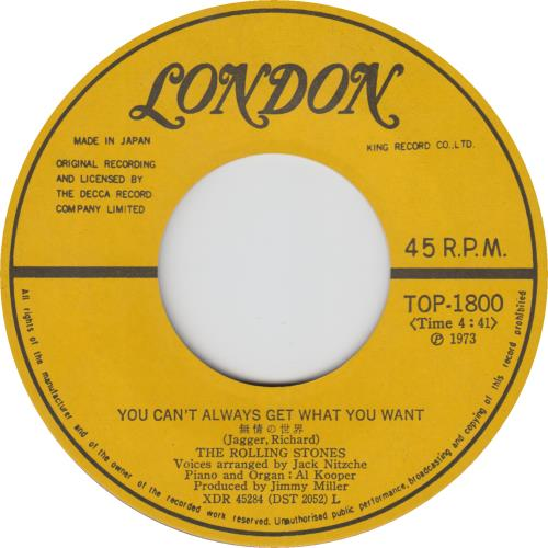 "Rolling Stones You Can't Always Get What You Want - ¥500 Insert 7"" vinyl single (7 inch record) Japanese ROL07YO457803"