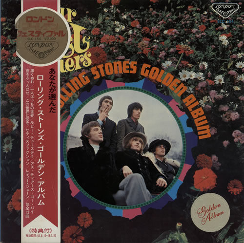 Rolling Stones Your Poll Winners - 1st obi - EX vinyl LP album (LP record) Japanese ROLLPYO588705