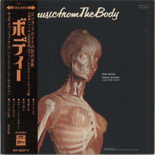 Ron Geesin Music From The Body vinyl LP album (LP record) Japanese RCBLPMU197570