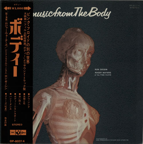 Ron Geesin Music From The Body vinyl LP album (LP record) Japanese RCBLPMU258201