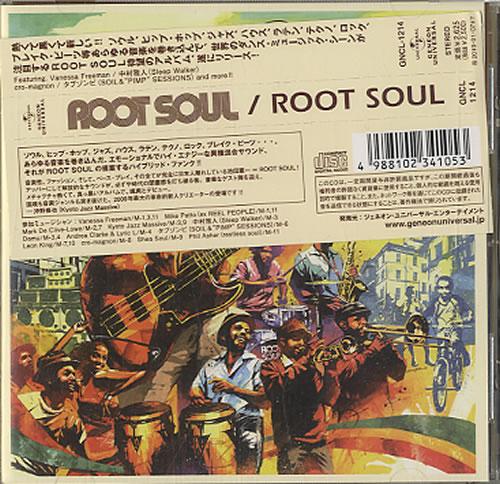 Root Soul Root Soul CD album (CDLP) Japanese R-XCDRO608974