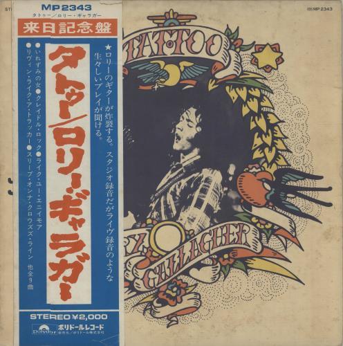 Rory Gallagher Tattoo - EX vinyl LP album (LP record) Japanese RORLPTA679207
