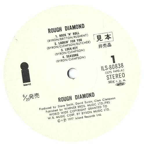 Rough Diamond Rough Diamond vinyl LP album (LP record) Japanese RQDLPRO558682