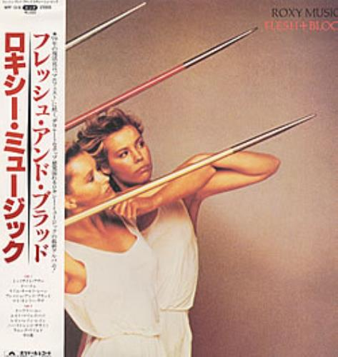 Roxy Music Flesh + Blood vinyl LP album (LP record) Japanese RXYLPFL171973
