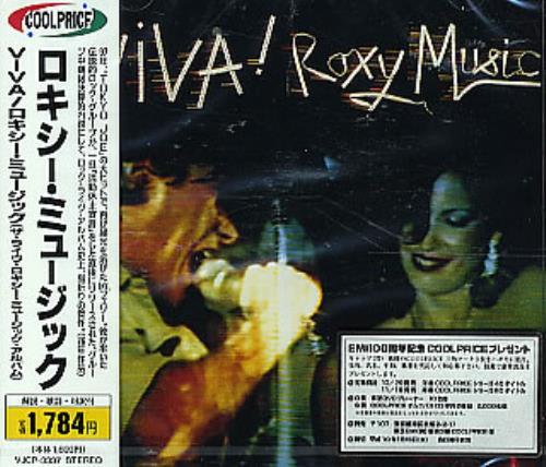 Roxy Music Viva  Roxy Music