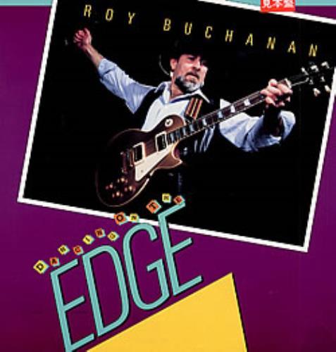 Roy Buchanan Dancing On The Edge vinyl LP album (LP record) Japanese YBULPDA216223