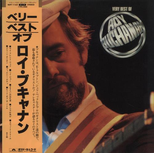 Roy Buchanan Very Best Of Roy Buchanan vinyl LP album (LP record) Japanese YBULPVE229473