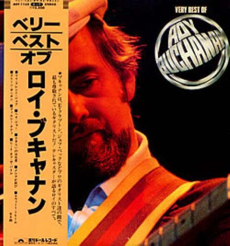 Roy Buchanan Very Best Of Roy Buchanan vinyl LP album (LP record) Japanese YBULPVE339143
