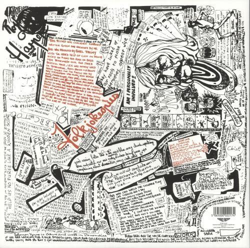 Roy Harper Folkjokeopus - 180gm vinyl LP album (LP record) UK ROYLPFO739654
