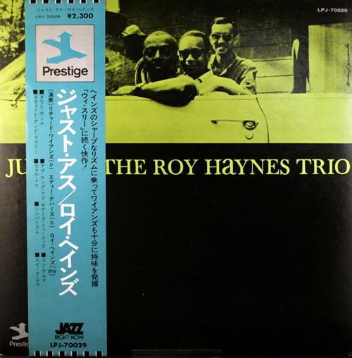 Roy Haynes Just Us vinyl LP album (LP record) Japanese RHALPJU551797