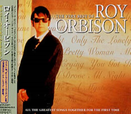 Roy Orbison The Very Best Of Japanese Promo Cd Album Cdlp