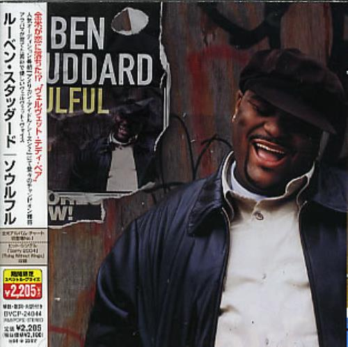 Ruben Studdard Soulful CD album (CDLP) Japanese UBDCDSO296044